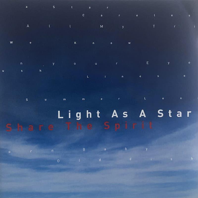 Rita Share Light As A Star (2006)